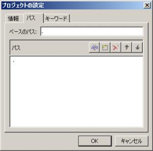 sqlite_backup_poedit2