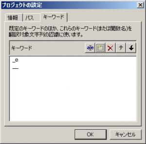 sqlite_backup_poedit3