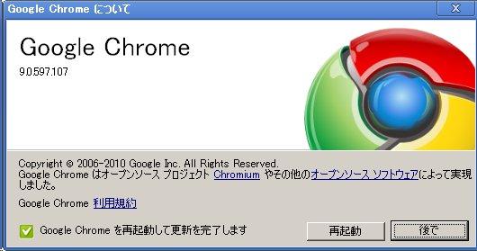 20110310